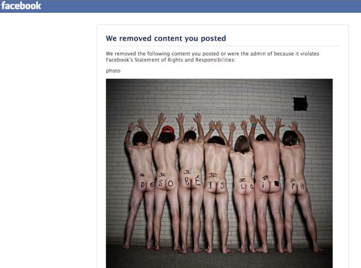 facebook_censor1